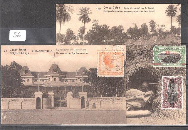centimes belgisch kongo